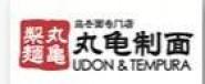 上海东利多餐饮管理有限公司