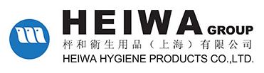 枰和卫生用品(上海)有限公司